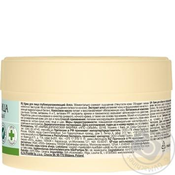 Крем для лица Зеленая аптека алоэ 200мл - купить, цены на Novus - фото 4