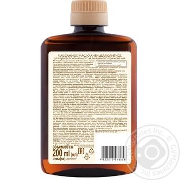 Масло Зеленая аптека массажное 200мл - купить, цены на Метро - фото 2