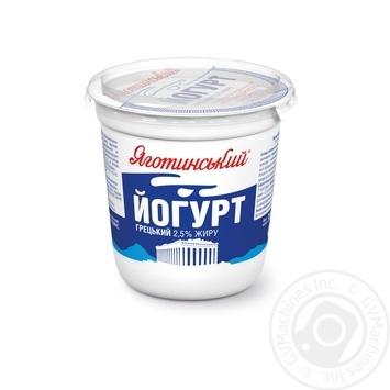 Yahotynske Greek Yogurt 2.5% 300g - buy, prices for Furshet - image 1