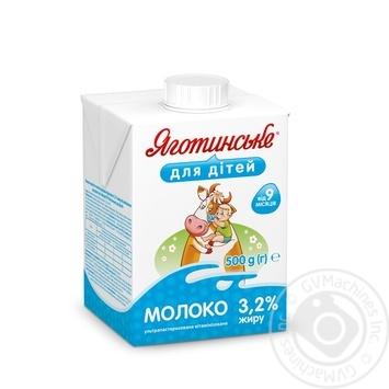 Yagotinske For Children Sterilized Cow's Drinking Vitaminized For 9+ Months Babies Milk 3.2% 500g - buy, prices for Novus - image 1