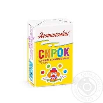 Сырок сладкий Яготинский с ароматом ванили 17% 90г - купить, цены на Фуршет - фото 1