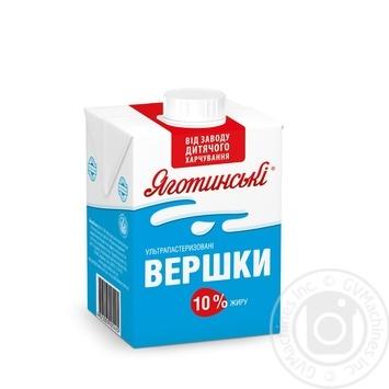Вершки Яготинські питні ультрапастеризовані 10% 500г - купити, ціни на Novus - фото 1