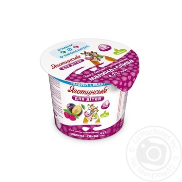 Yagotynske For Children Raspberry-Plum For 8 + Months Babies Cottage Cheese 4.2% 100g - buy, prices for MegaMarket - image 1