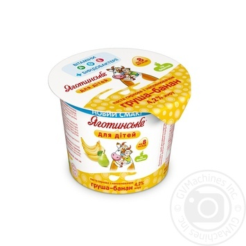 Yagotynske For Children Pear-Banana For 8 + Months Babies Cottage Cheese 4.2% 100g