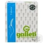 Хлібці хрусткі Galleti 5 злаків 100г