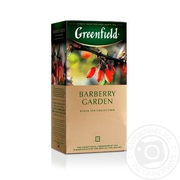 Greenfield Barberry Garden Black Tea - buy, prices for Novus - image 2