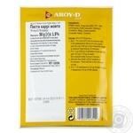 Паста Aroy-D карри желтая 50г - купить, цены на Varus - фото 2
