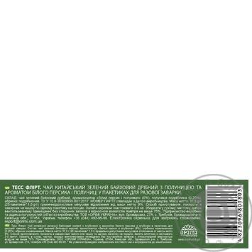 Чай зеленый Tess Flirt в пакетиках 25шт*1.5г - купить, цены на Novus - фото 2