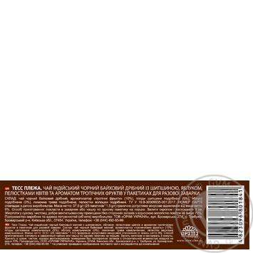 Чай чорний Tess Pleasure в пакетиках 25шт*1.5г - купити, ціни на Метро - фото 2