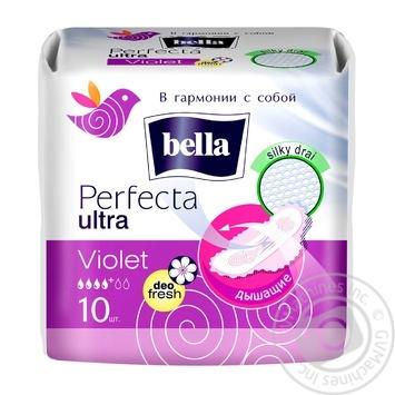 Прокладки гигиенические Bella Perfecta Ultra Violet 10шт - купить, цены на Восторг - фото 3