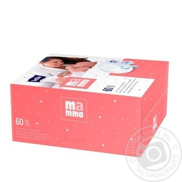 Liners Bella for women 60pcs - buy, prices for Novus - image 2