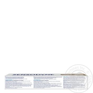 Зубная паста Sensodyne комплексная защита с фтором и витаминами 75мл - купить, цены на Novus - фото 4