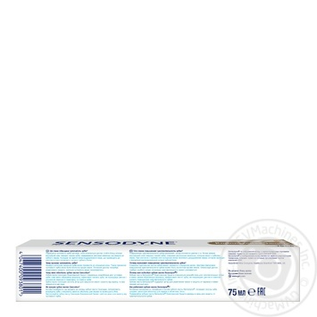 Sensodyne Complex Protection Toothpaste with Fluoride and Vitamins 75ml - buy, prices for Novus - image 3