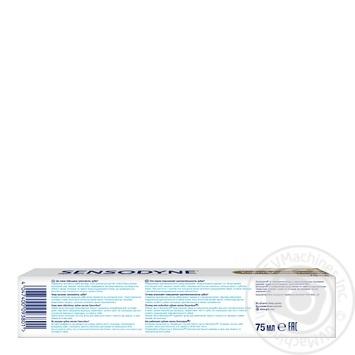Зубная паста Sensodyne комплексная защита с фтором и витаминами 75мл - купить, цены на Novus - фото 3