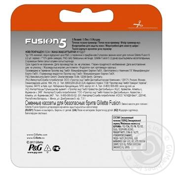 Картриджи для бритья Gillette Fusion сменные 4шт - купить, цены на Таврия В - фото 2