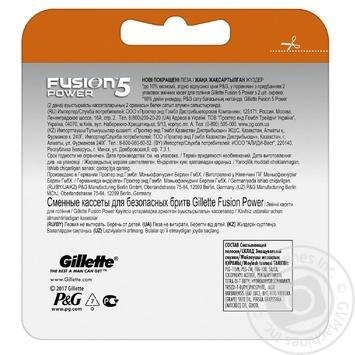 Gillette Fusion5 Power replacement shaving cartridges 4pcs - buy, prices for Novus - image 2
