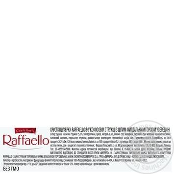 Цукерки Raffaello хрусткі 40г - купити, ціни на Novus - фото 2