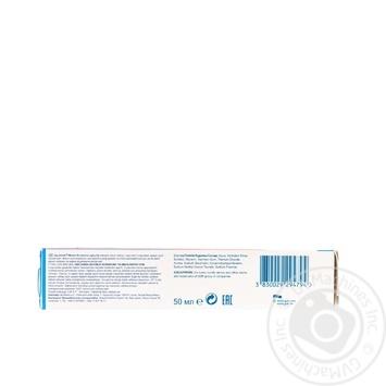 Зубна щітка Aquafresh Flex середньої жорсткості економічна упаковка 3шт - купити, ціни на Восторг - фото 2