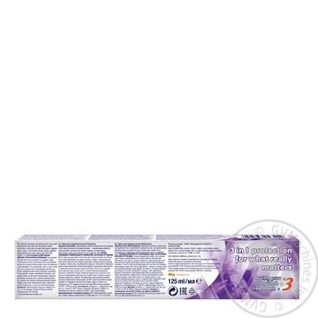 Зубная паста Aquafresh Active White 125мл - купить, цены на Восторг - фото 2