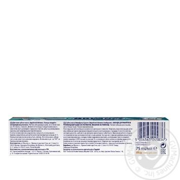Aquafresh Advance Toothpaste baby 9-13 years 75ml - buy, prices for Furshet - image 2