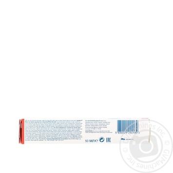 Зубна паста Aquafresh Комплексний щоденний захист 100мл - купити, ціни на Фуршет - фото 3