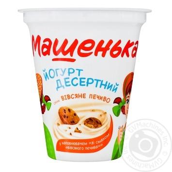 Скидка на Йогурт Машенька со вкусом овсяного печенья 5% 270г