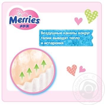 Подгузники детские Merries XL 12-20кг 44шт - купить, цены на Космос - фото 8