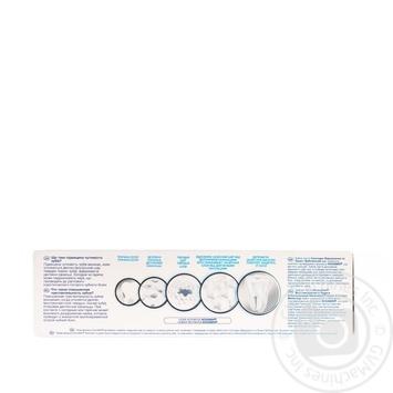 Sensodyne Recovery Whitening Toothpaste 75ml - buy, prices for Novus - image 3
