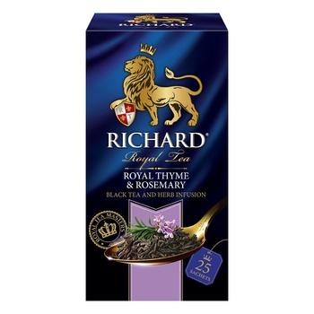 Richard Royal thyme & rosemary black tea 25pcs 50g - buy, prices for Auchan - photo 3