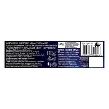 Richard Earl grey black tea 25pcs*2g - buy, prices for Tavria V - photo 4