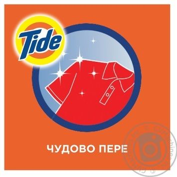 Tide Alpine Fresh Liquid Laundry Detergent 1,235l - buy, prices for Furshet - image 3