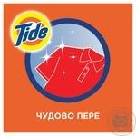Жидкий стиральный порошок Tide Альпийская Свежесть 1.82л - купить, цены на Фуршет - фото 3