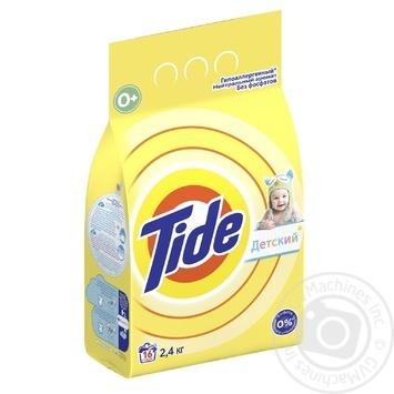 Порошок стиральный Tide Sensitive Детский автомат 2,4кг - купить, цены на Восторг - фото 2