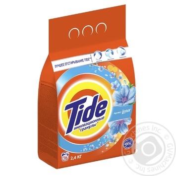 Стиральный порошок Tide Lenor Touch of Scent автомат 2,4кг - купить, цены на ЕКО Маркет - фото 2