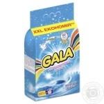 Стиральный порошок Gala Морская свежесть для цветного белья 6кг - купить, цены на Фуршет - фото 4