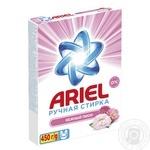 Порошок стиральный Ariel Нежный пион 450г - купить, цены на Восторг - фото 2