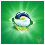 Капсулы для стирки Ariel Pods 3-в-1 Color 13х27г - купить, цены на МегаМаркет - фото 3
