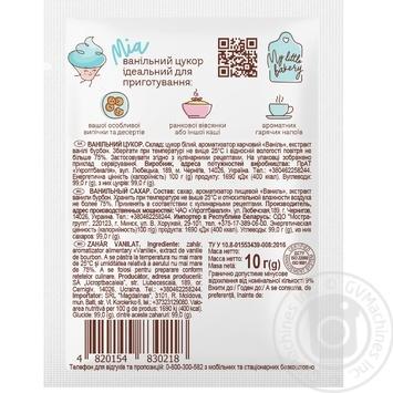 Ванильный сахар Мрия 10г - купить, цены на Метро - фото 2