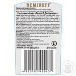 Nemiroff Delikat Soft Special Vodka 40% 0.5l - buy, prices for Novus - image 2