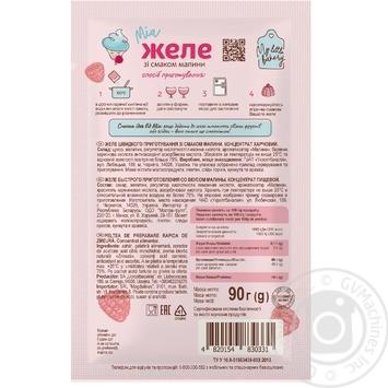 Желе Мрія малинове 90г - купити, ціни на МегаМаркет - фото 2