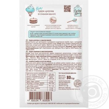 Mriya Powdered sugar vanilla  80g - buy, prices for Novus - image 3