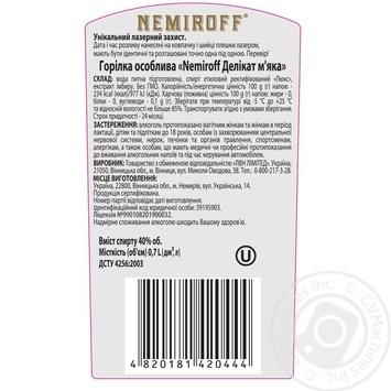 Nemiroff Delikat Soft Special Vodka 40% 0,7l - buy, prices for Auchan - image 2