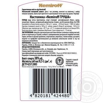 Nemiroff Pear flavoured vodka 0,5l - buy, prices for Novus - image 2