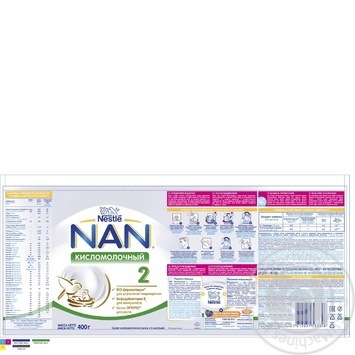 Смесь молочная Nestle Nan 2 Кисломолочный сухая для детей с 6 месяцев 400г - купить, цены на Novus - фото 2