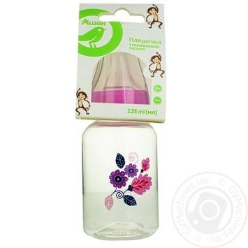 Бутылка Ашан для кормления с силиконовой соской розовая 125мл