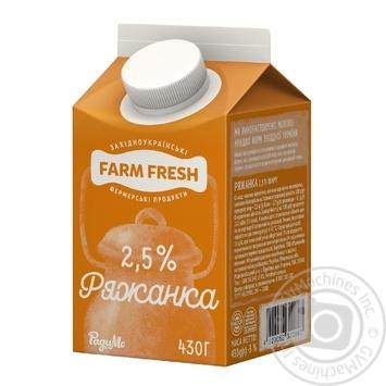 RadyMo Farm Fresh Fermented baked 2,5% 430g - buy, prices for CityMarket - photo 1