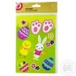 Auchan Sticker For Easter 11pcs