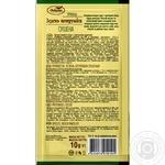 Зелень петрушки Любисток сушенная 10г - купить, цены на Восторг - фото 2