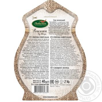 Приправа Любисток Рецепти від шефа Універсальна 40г - купити, ціни на ЕКО Маркет - фото 2
