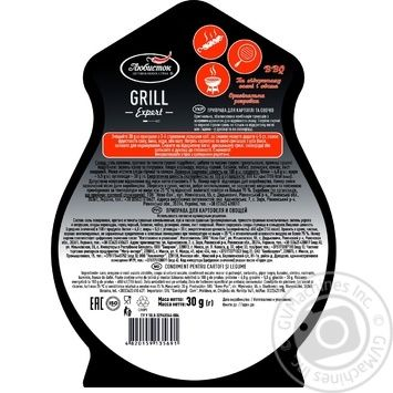 Spices Lyubystok Grill for vegetables 30g packaged - buy, prices for Furshet - image 2